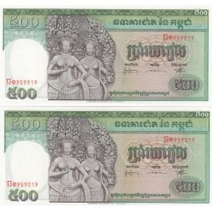 Cambodia 500 riels 1958-70 (2 pcs)