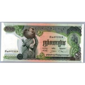 Cambodia 500 riel 1973