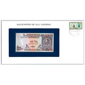 Qatar 1 riyal 1985