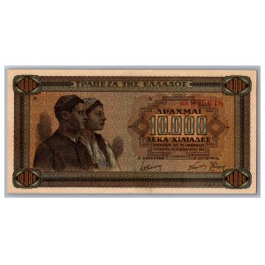 Greece 10 000 drachmai 1942