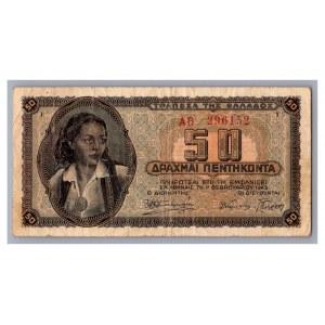 Greece 50 drachmai 1943