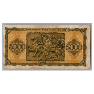 Greece 5000 drachmai 1943