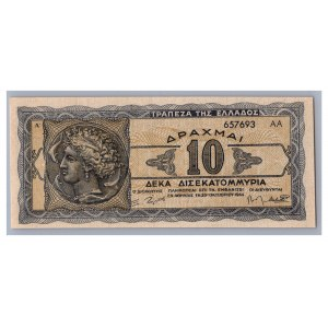 Greece 10 drachmai 1944