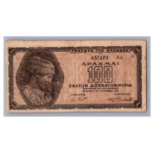Greece 100 drachmai 1944