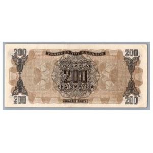 Greece 200 drachmai 1944