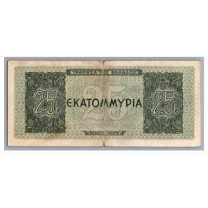 Greece 25 drachmai 1944