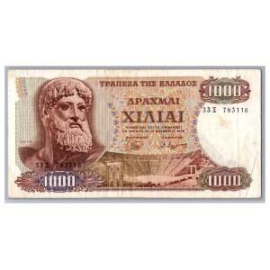 Greece 1000 drachmai 1970