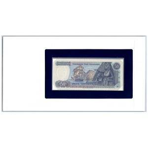 Greece 50 drachmai 1978
