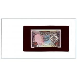 Kuwait 1/4 dinar 1980-1991
