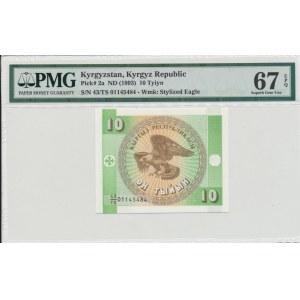 Kyrgyzstan 10 tyiyni 1993 - PMG 67 EPQ
