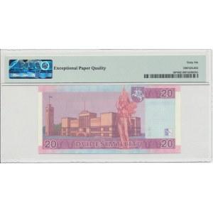 Lithuania 20 litu 2007 - Replacement note AZ 0030000 - PMG 66 EPQ