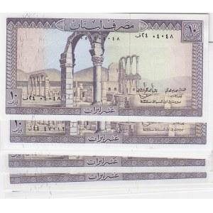 Lebanon 10 livre 1978 (15 pcs)