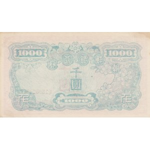 South Korea 1000 won 1950