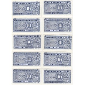 South Korea 10 yeon 1962 (10)