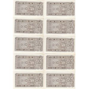 South Korea 50 yeon 1962 (10)