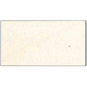 Latvia 20 latu 1940 paper with watermarks