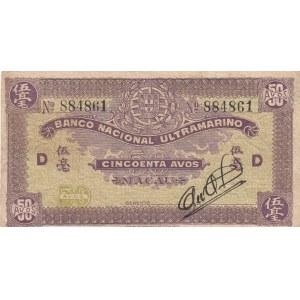 Macau 50 avos 1944