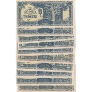 Malaya - Japan 10 dollars 1942-44 (10)