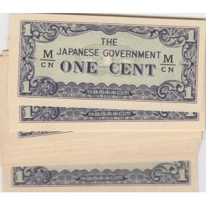 Malaya 1 cent 1942 Japanese goverment (20 pcs)