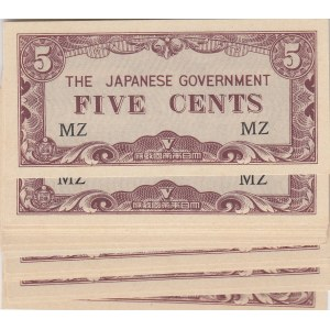 Malaya 5 cents 1942 Japanese goverment (20 pcs)
