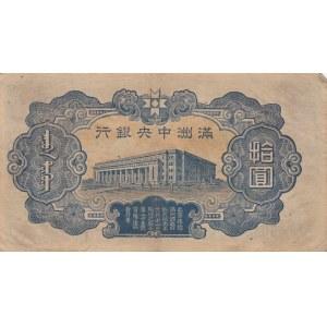 Manchukuo 10 yuan 1944