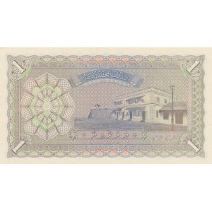 Maldives 1 rupee 1960