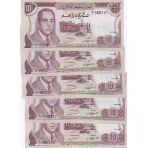 Morocco 10 dirhams 1970 (5)