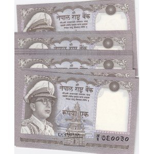 Nepal 1 rupee 1972 (20 pcs)