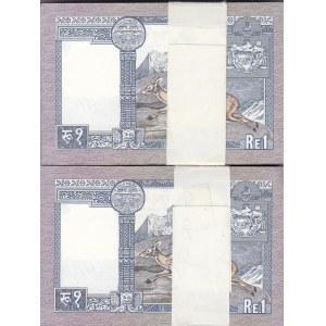 Nepal 1 rupee 1974 (2 x 100 pcs)