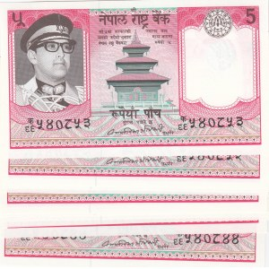 Nepal 5 rupees 1974 (10 pcs)