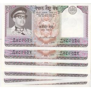 Nepal 10 rupees 1979 (10 pcs)