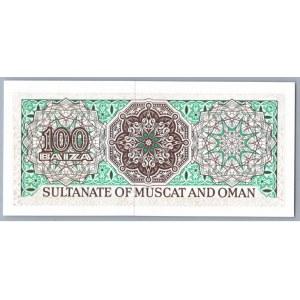 Oman Sultanate of Muscat - 100 Baisa 1970