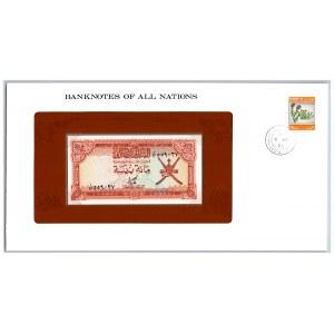 Oman 100 baisa 1977