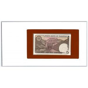Pakistan 5 rupees 1976-1984