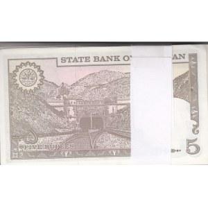 Pakistan 5 rupees 1976-82 (100 pcs)