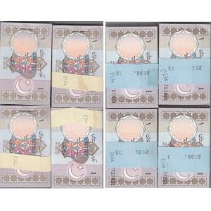 Pakistan 1 rupee 1982 (4x 100)