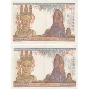 French Indochina 5 piastres 1936-39 (2 pcs)