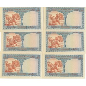 French Indochina 1 piastre 1954 Vietnam (6 pcs)