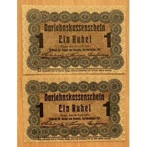 Germany - Posen 1 roubles 1916 (2)