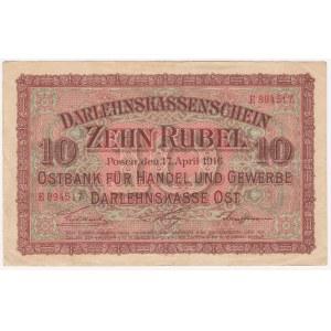 Germany - Posen 10 roubles 1916