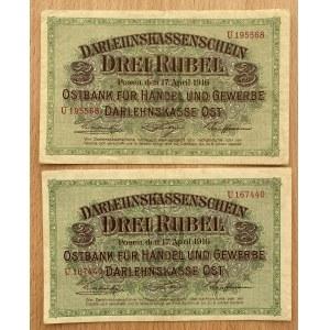 Germany - Posen 3 roubles 1916 (2)