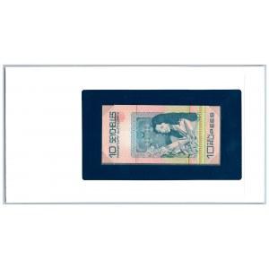 Seychelles 10 rupees 1979