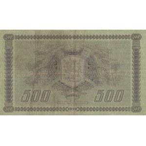 Finland 500 marka 1922