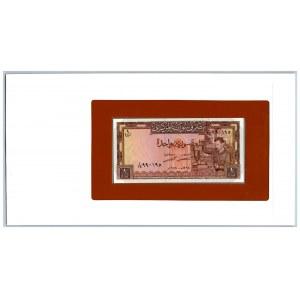 Syria 1 pound 1978
