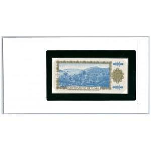 Tonga 1 pa'anga 1982