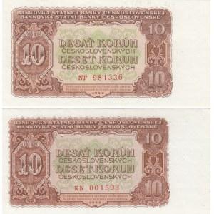 Czechoslovakia 10 korun 1953 + 1953 - specimen