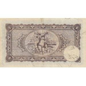 Chile 2 pesos 1924