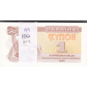 Ukraine 1 karbovanets 1991 (99 pcs)