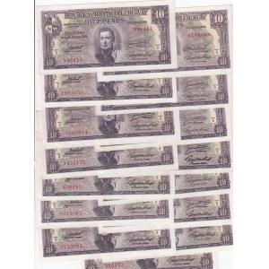 Uruguay 10 pesos 1939 (15 pcs)