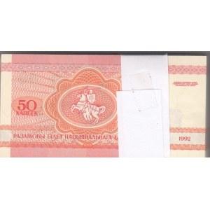 Belarus 50 kopeek 1992 (100 pcs)